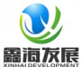 Xin Hai Development Pte Ltd